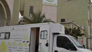 """Photo of الأهلي طرابلس يطلق حملة """"بالروح بالدم نفديك يا ليبيا"""""""
