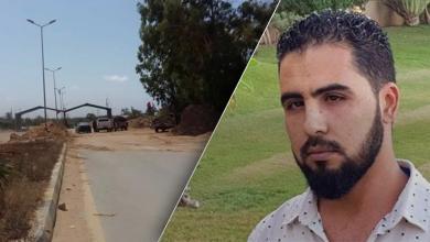 "Photo of ""العمّو"" يكشف صفقته مع الوفاق ويُورّطها مع مجلس الأمن"