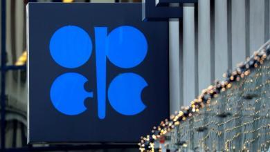 """Photo of """"أوبك+"""" تبحث اتفاق تعاون جديد لتدارك أزمة النفط"""