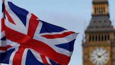 صورة أنانية فنانة بريطانية تثير ضجة كبيرة في بريطانيا