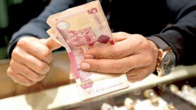 صورة الدينار يستهل الأحد بصعود جديد أمام العملات الأجنبية