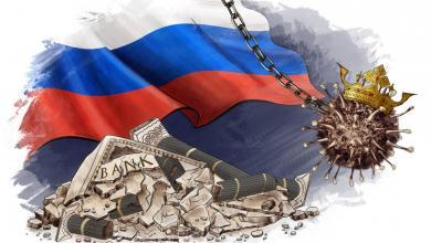 Photo of صعود قياسي لخسائر الاقتصاد الروسي
