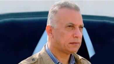 Photo of تكليف رئيس المخابرات بتشكيل الحكومة العراقية