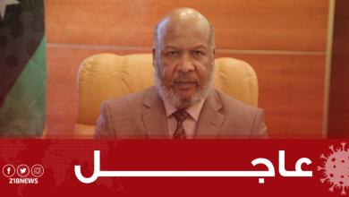 """Photo of مصدر مطلع لـ""""218″: وزير """"صحة الوفاق"""" قدم استقالته للرئاسي"""