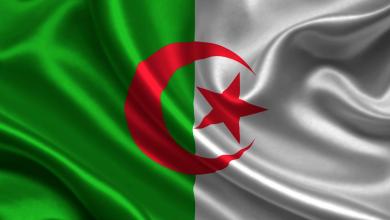 Photo of تباطؤ النمو السنوي للاقتصاد الجزائري 0.8%
