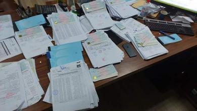 "Photo of ""مراقبة المالية"" في طرابلس يعتمد الصكوك الممولة من الخزانة العامة"