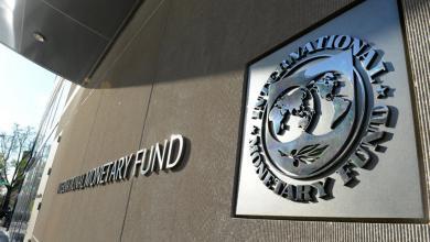 Photo of صندوق النقد يتوقع تراجع صادرات أكبر مصدر نفط أفريقي