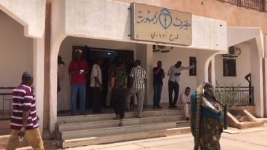 Photo of الجمهورية فرع أوباري يوفر خدمة البطاقات الإلكترونية