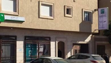 صورة مصرف الصحارى يطلق بوابة إلكترونية لمكافحة كورونا