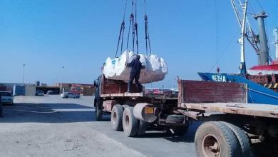 """Photo of نشاط لافت لـ""""سفن البضائع"""" بميناء بنغازي"""