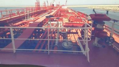 صورة وصول 40 ألف طن متري بنزين لميناء بنغازي