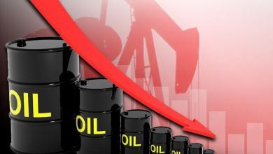"""Photo of النفط يعاود الانخفاض بعد مكاسبه """"الطفيفة"""""""