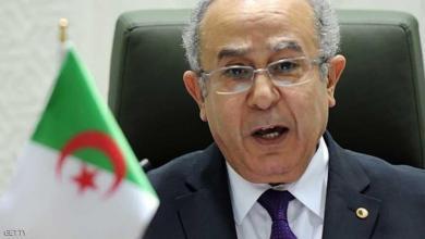 صورة الرفض الأمريكي يُبعد لعمامرة عن المهمة الأممية في ليبيا