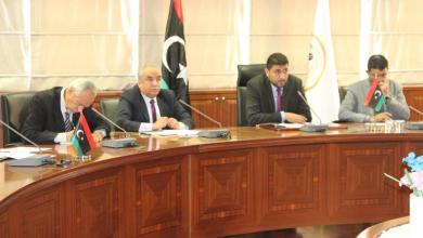 Photo of توجه لرفع كفاءة الجمارك الليبية بأحدث البرامج العالمية