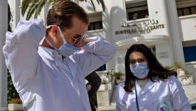 بيان أرقام الوفيات والاصابات وحالات الشفاء من وباء كورونا في تونس