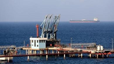 """صورة ليبياتعزز """"اقتصادها الأزرق"""""""