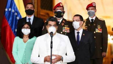 صورة فنزويلا ترفض الدعوة الأوروبية لتشكيل حكومة انتقالية