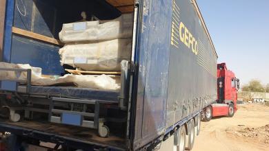"""صورة مركز سبها الطبي يستلم شحنة تجهيزات من """"الصحة الليبية"""""""