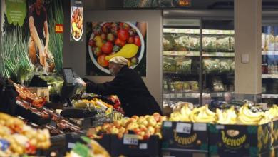 """صورة """"هبوط حاد"""" في أسعار الغذاء عالميا"""