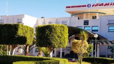 صورة النشرة الوبائية للوضع المحلي في ليبيا حول فيروس كورونا