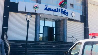 "Photo of ""الصحة الليبية"" تعلن نتائج فحص حالتي اشتباه بكورونا"