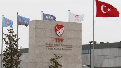 Photo of الاتحاد التركي يبحث إمكانية استئناف مسابقاته في يونيو