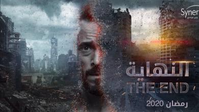 "Photo of مصر تستعد لإطلاق أول مسلسل ""خيال علمي"" بالمنطقة"