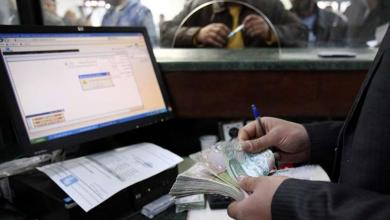 "Photo of صرف مرتبات الموظفين في الجفرة ""قريبا"""