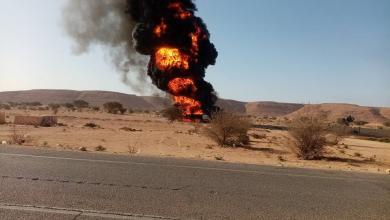 Photo of الحكومة الليبية تندد باستهداف قوافل نقل الوقود والسلع