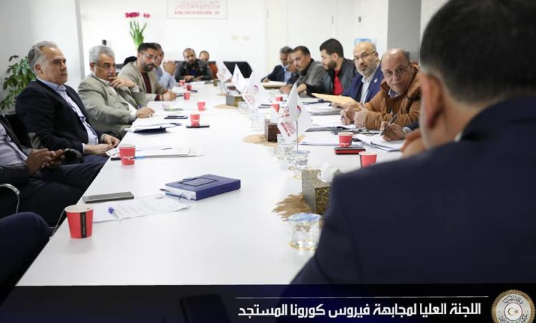 Photo of اللجنة العليا لمجابهة كورونا تناقش قرار الرئاسي حول نفقات الطوارئ