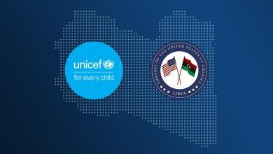 Photo of أميركا تدعم أطفال ليبيا بـ 1.5 مليون دولار