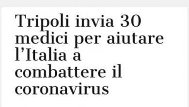 Photo of ترحيب إيطالي بفريق الأطباء الليبي لمساعدة إيطاليا في محنتها