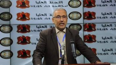 "Photo of الحاسي: ""الوضع الوبائي غير مطمئن"""