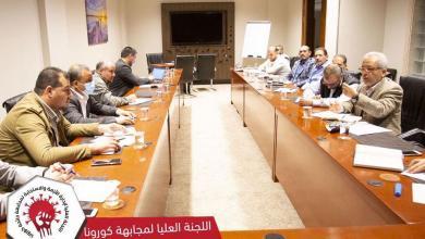صورة بعد ارتفاع حالات الإصابة.. لجنة مكافحة كورونا بمصراتة تطالب المواطنين الالتزام بحظر التجول