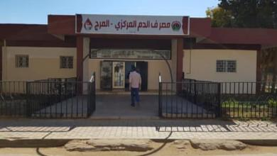 Photo of ليبيون يهرعون للتبرع بدمائهم في المرج