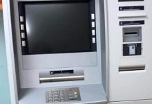 """Photo of """"الصحارى"""" يتوسع في نشر آلات ATM"""