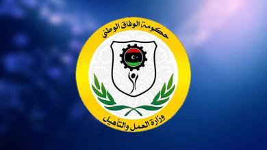 """صورة """"عمل الوفاق"""" تُتابع مستندات 550 شخصًا بشأن الازدواج الوظيفي"""