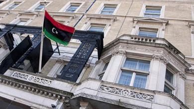 Photo of سفارة ليبيا في لندن تعلن وفاة ليبي ثالث من مصابي كورونا