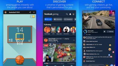 Photo of فيسبوك تطلق تطبيق ألعاب منافس لـTwitch
