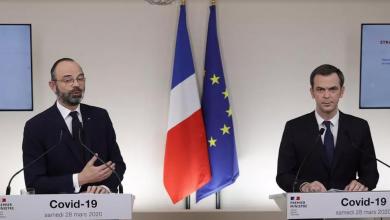 Photo of جلسة برلمانية عبر الفيديو لأول مرة في فرنسا