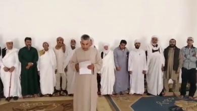 """Photo of """"الشويرف"""" ترفض استغلالها في المساومات السياسية"""