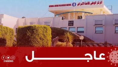 Photo of المركز الوطني يُعلن تسجيل 13 إصابة جديدة بفيروس كورونا في ليبيا