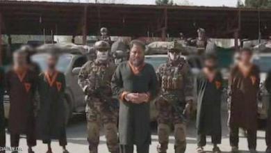 Photo of القبض على زعيم فرع داعش في أفغانستان