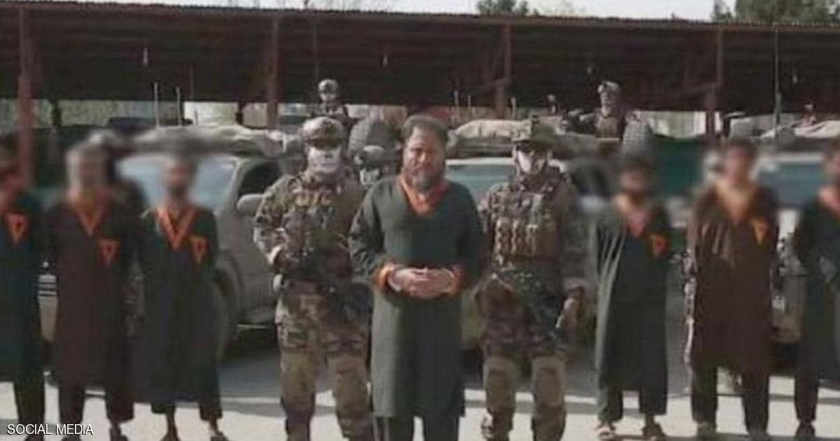 القبض على زعيم فرع داعش في أفغانستان   قناة 218