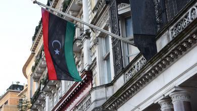 Photo of ارتفاع عدد الليبيين المصابين بكورونا في بريطانيا