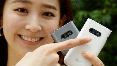 Photo of شركة LG تعيد إحياء هاتفها الأسطوري Folder