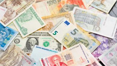 Photo of الحظر يهز قيمة الدينار أمام العملات الأجنبية