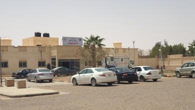 صورة مركز سبها الطبي يفتتح قسم الطوارئ الخارجي لاستقبال الحالات الطارئة