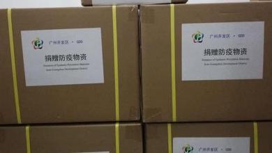 Photo of الصين تتبرع لليبيا بـ5 آلاف كاشف اختبار كورونا