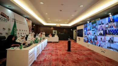 صورة قمة افتراضية الأحد المقبل لوزراء مجموعة العشرين